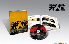 [BC#4]No Man's Land Blu-ray - BLUBOOK
