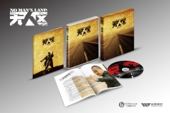 [BC#4]No Man's Land Blu-ray - SLIPCASE